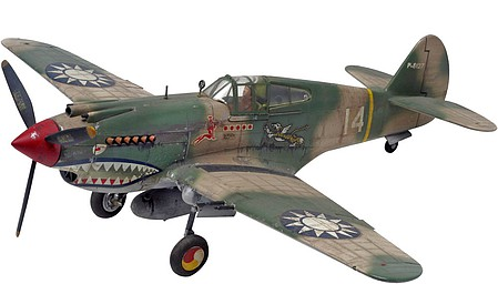 model planes,model airplane,P40B Tiger Shark Aircraft -- Plastic Model Airplane Kit -- 1/48 Scale -- #855209