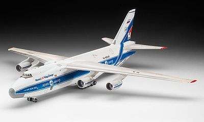 airplane model kits,Antonov An-124 -- Plastic Model Airplane Kit -- 1/144 Scale -- #04221