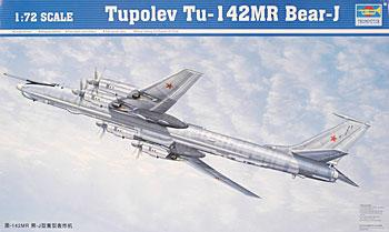 airplane model kits,Tupolev Tu142MR Bear J Russian Bomber -- Plastic Model Airplane -- 1/72 Scale -- #01609