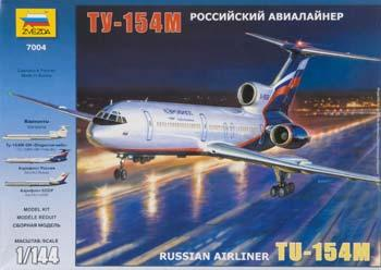 airplane model kits,Tupolev Tu-154 Russian Airliner -- Plastic Model Airplane Kit -- 1/144 Scale -- #7004